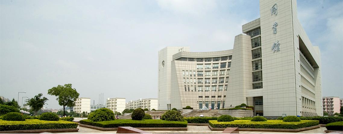 sistemas-carregamento-descarregamento-mercadorias-Universidade-Shanghai
